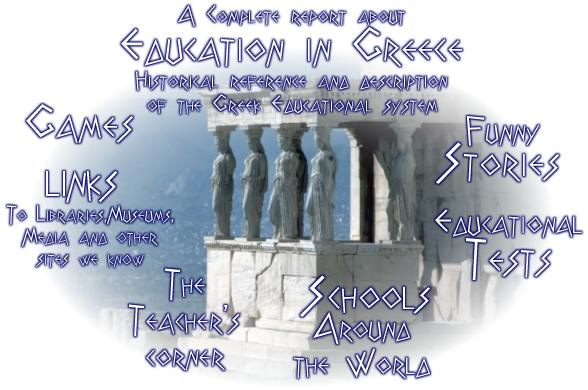 Welcome to PEDIA.The Greek Educational WEB Server.588